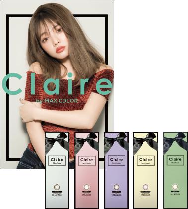 ちぃぽぽプロデュース カラーコンタクト Claire