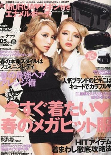 eggのお姉さん雑誌、姉ギャル系「nuts」
