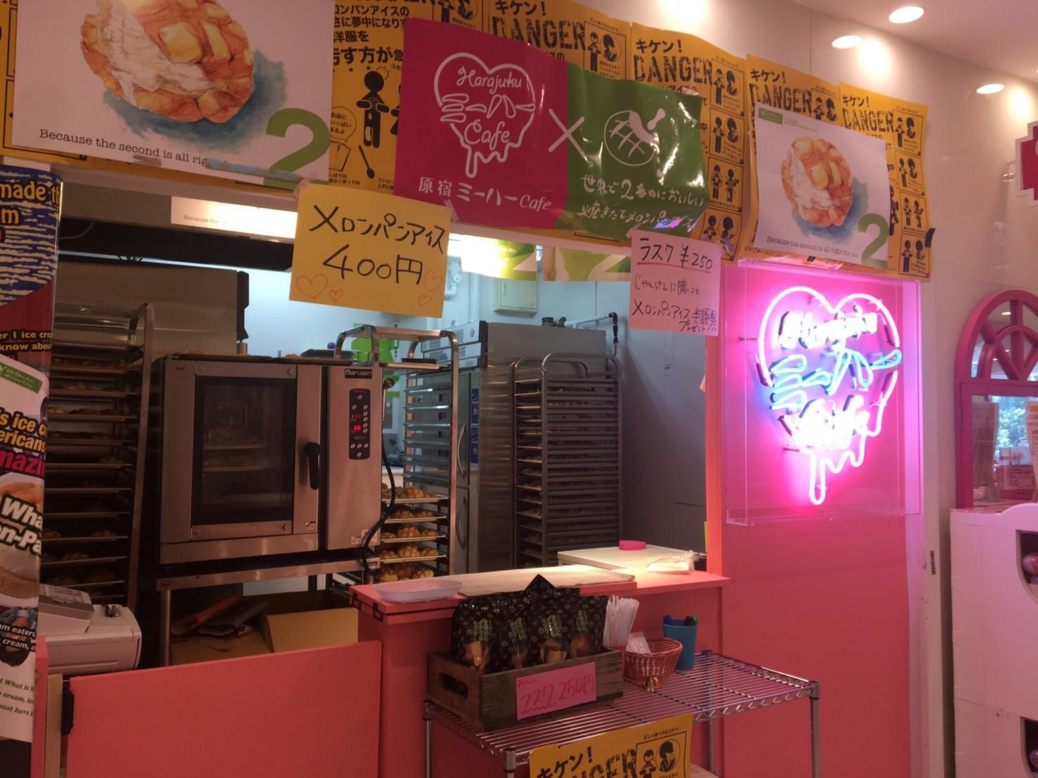 『原宿ミーハーカフェ』JOL原宿内にニューオープン!