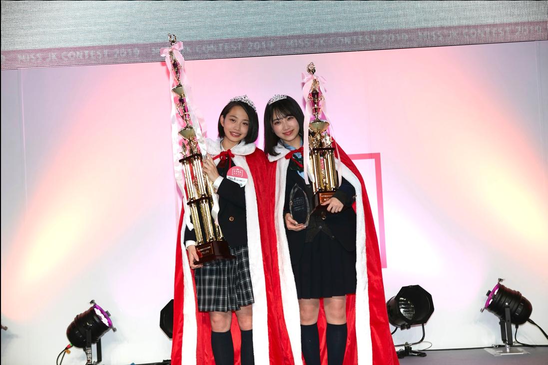 女子 高校生 ミスコン 2019 結果